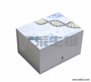人淋巴细胞因子ELISA试剂盒说明书