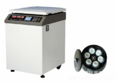 立式高速大容量冷冻离心机/冷冻离心机