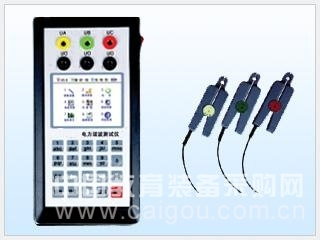 手持式电力谐波测试仪 电力谐波测试仪 谐波检测仪