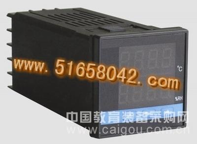 温湿度控制器型号:HAD-YT701