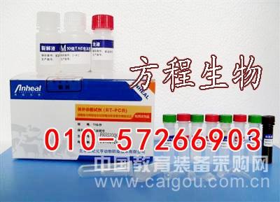 大鼠糖皮质激素受体αELISA试剂盒价格/GR-α ELISA Kit说明书