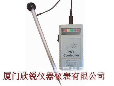 便携式盐度检测仪PNT