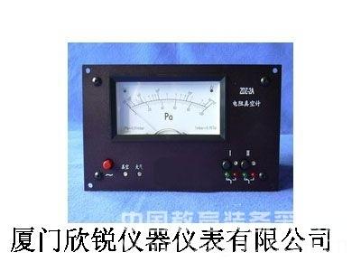 ZDZ-2B指针式电阻真空计