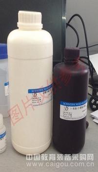 3-氯磺酰苯甲酰氯4052-92-0