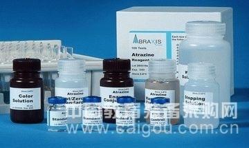 γ-氨基丁酸20791