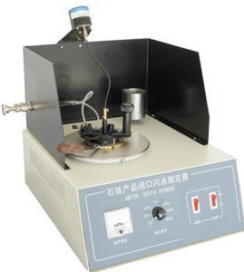 石油产品闭口闪点测定仪  型号:HAD-S261