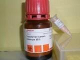 顺式-甲基异丁香油酚(6380-24-1)标准品 对照品