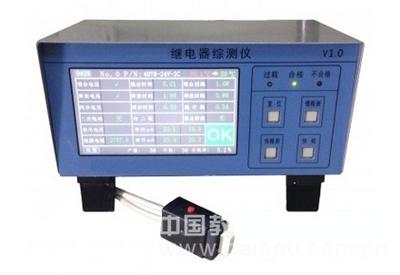 继电器综合测试仪/继电器综合检测仪/继电器测试仪