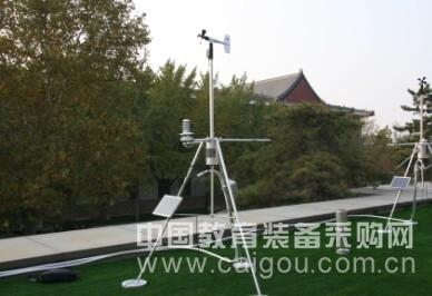 北京便携式移动气象站生产