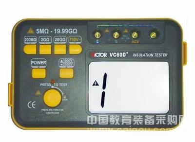 绝缘电阻测试仪 型号:SLG-VC60D+