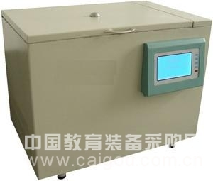 多功能自动脱气振荡仪 型号:HCJ1-SYD-17623