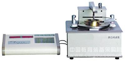 开口闪点测定仪 型号 :KS-SD-2K