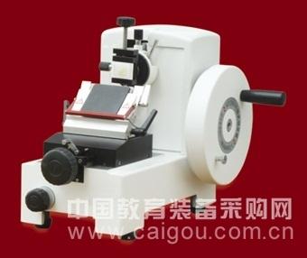 轮转切片机,石蜡切片机 型号:HAD-D2508
