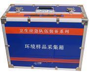 环境样品采样箱型号:MHY-24350