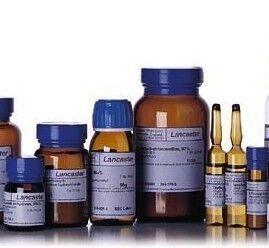 进口标准品CAS号:29094-61-9标准品格列吡嗪