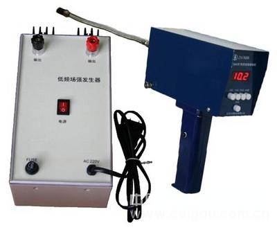 测漏系统    型号;HA-ZN1690BX1