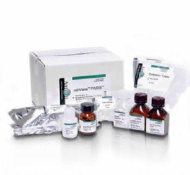疟原虫抗体