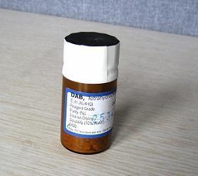 2,2-二甲基丁酸