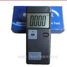 电磁辐射检测仪 家用辐射测试仪wi103925