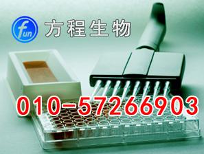 人补体因子D含量检测,CFD ELISA测定试剂盒