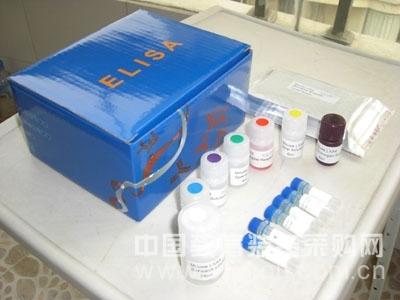 小鼠促甲状腺素释放激素(TRH)ELISA试剂盒