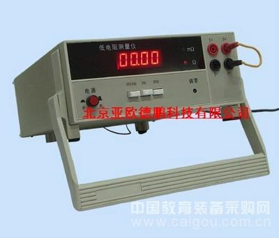 低电阻测量仪/电阻测量仪