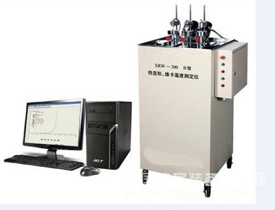 热变形维卡温度测定仪浙江厂家