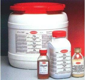 葫海柯皂苷元 467-55-0