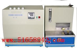 石蜡含油量测定仪