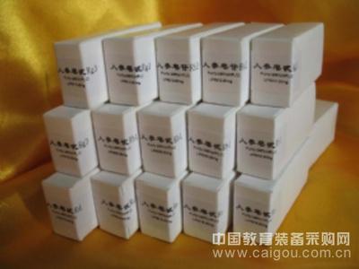 黄曲霉素M2标准品Cas号:6885-57-0假期供应