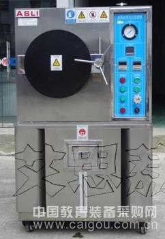 高压蒸煮试验箱价格材质 品种齐全