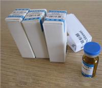 20633-67-4,毛蕊异黄酮苷;毛蕊异黄酮葡萄糖苷纯度
