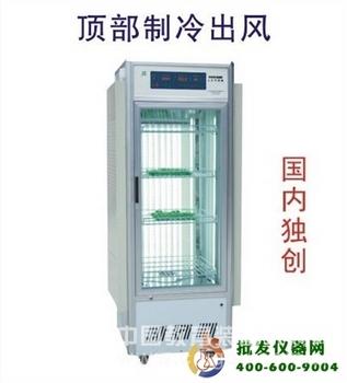 智能光照培养箱GXZ-430B