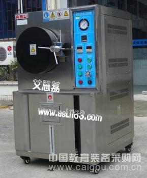 触摸屏PCT试验箱 生产厂家 行业