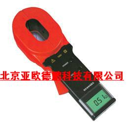 钳形接地电阻仪/钳形接地电阻表
