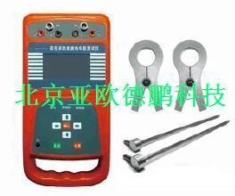 双钳多功能接地电阻测试仪 接地电阻测试仪 双钳接地电阻测试仪