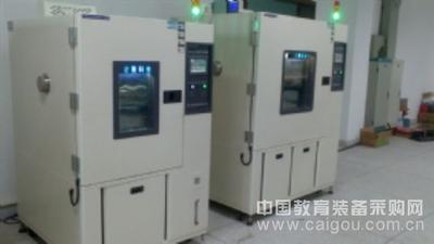 重庆成都四川厂家大小型试验箱