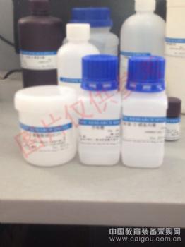 苦瓜苷B75799-04-1