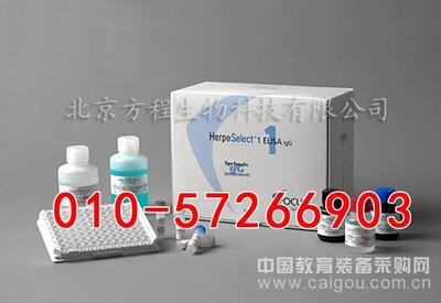 人5,10亚甲基四氢叶酸还原酶试剂盒,人MTHFR检测ELISA法