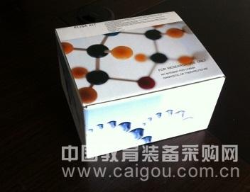 尿血红蛋白定性检测试剂盒