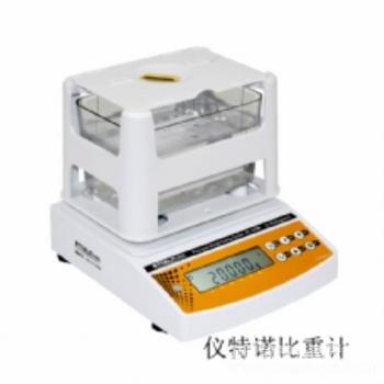 安徽测黄金纯度的仪器