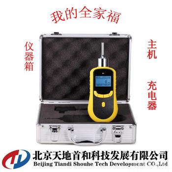 服务周到硫酰氟探测器 泵吸式硫酰氟测量仪 硫酰氟报警器