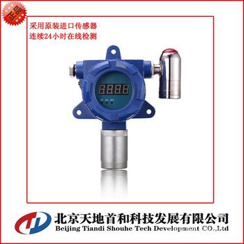 磷化氢检测仪 固定式PH3分析仪 在线式PH3报警器