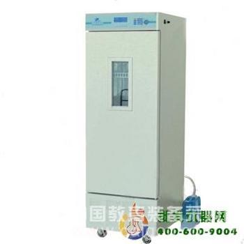 霉菌培养箱MJX-150