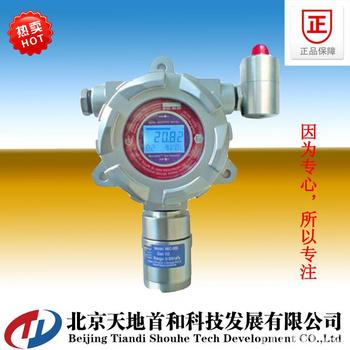 乙烷气体检测仪|固定式乙烷传感器|北京乙烷测量仪