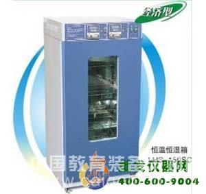 恒湿恒温箱(无氟制冷)LHS-250SC