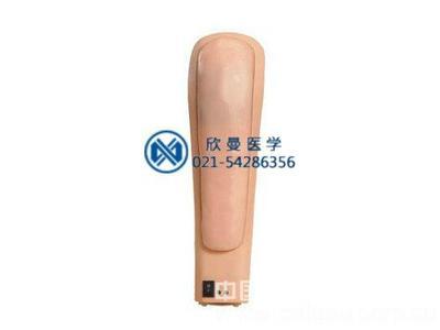 穿戴式上臂肌内和皮下注射模型