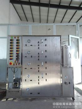 催化剂评价装置固定床 试验装置