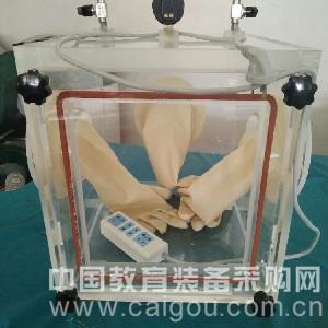 有机玻璃无尘工作站 多人操作亚克力手套箱 气体过滤干燥防潮箱