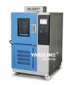高低温交变试验箱标准查询下载